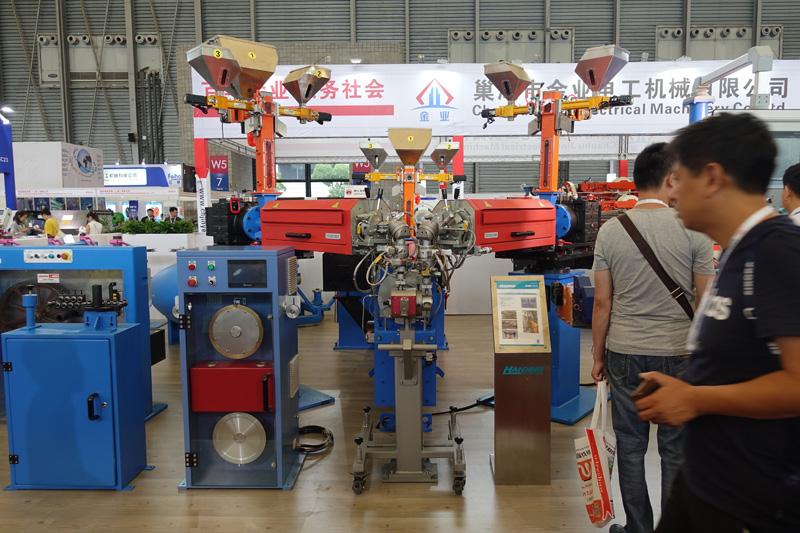 2017中国国际线缆工业展览会