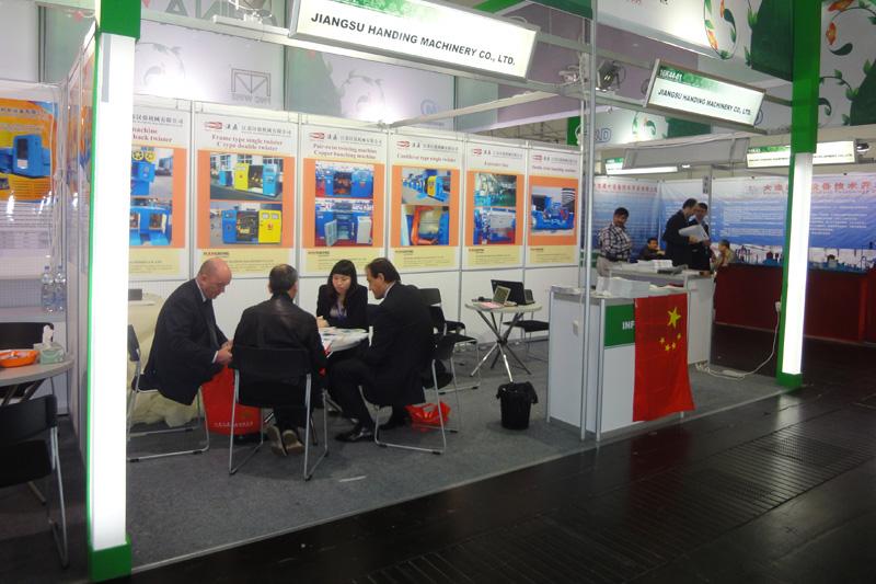 2012年德国杜塞尔多夫国际管件,线缆及线材展览会