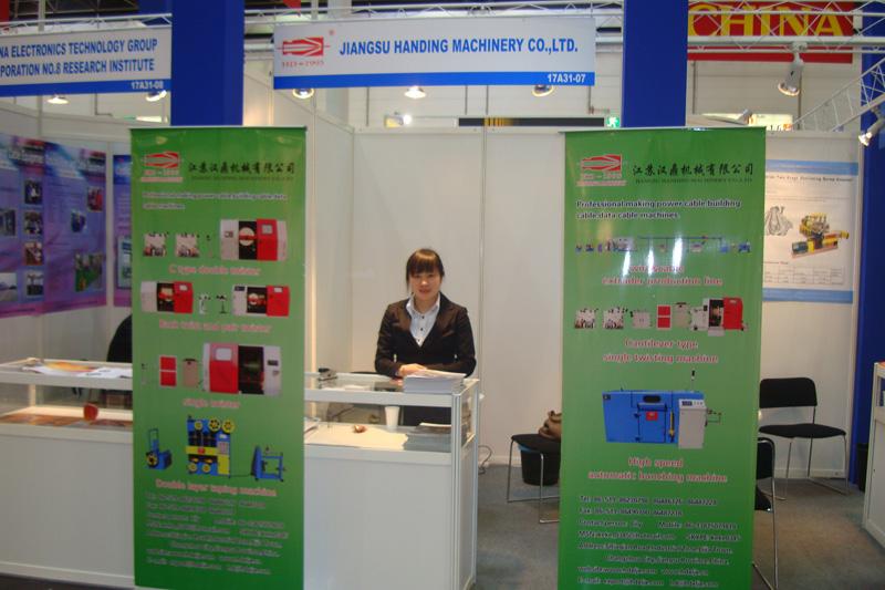 2010年德国杜塞尔多夫国际管件,线缆及线材展览会
